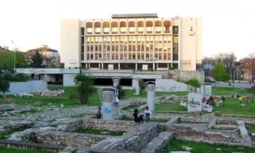 Стара Загора – Чирпански манастир